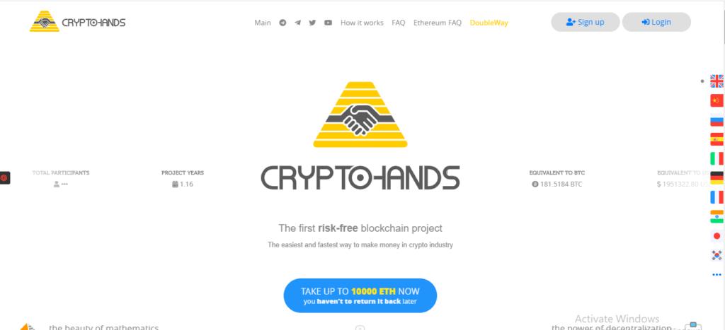 Cryptohands Scam Review, Cryptohands.org Platform