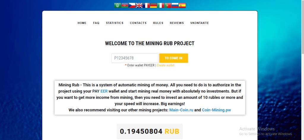 Mining Rub Review: Mining-rub.site Platform
