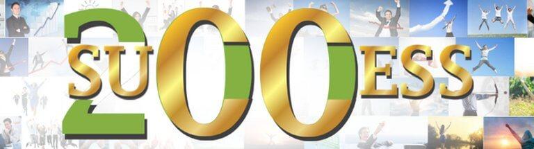 Success200