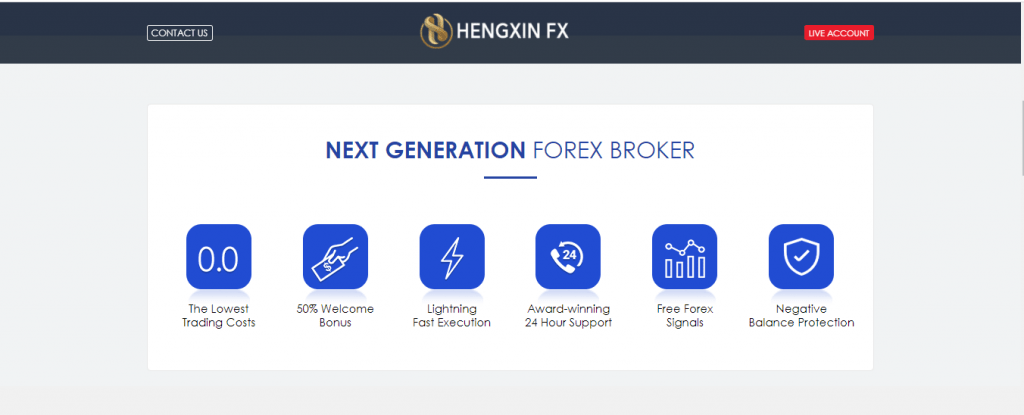 Hengxin FX Scam Review, Hengxin FX-funktioner