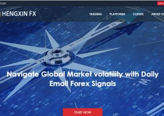 Hengxin FX Review, Hengxin FX Company