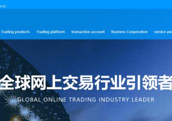 Jinlong Review, Jinlong Company