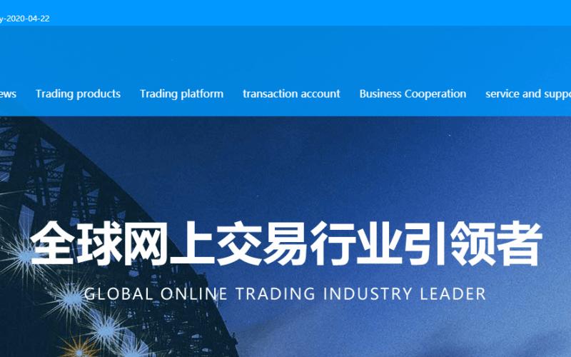 مراجعة Jinlong ، شركة Jinlong