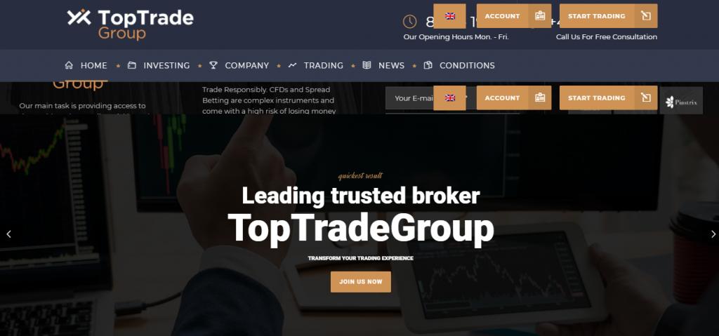 Обзор TopTrade.group, Компания TopTrade.group