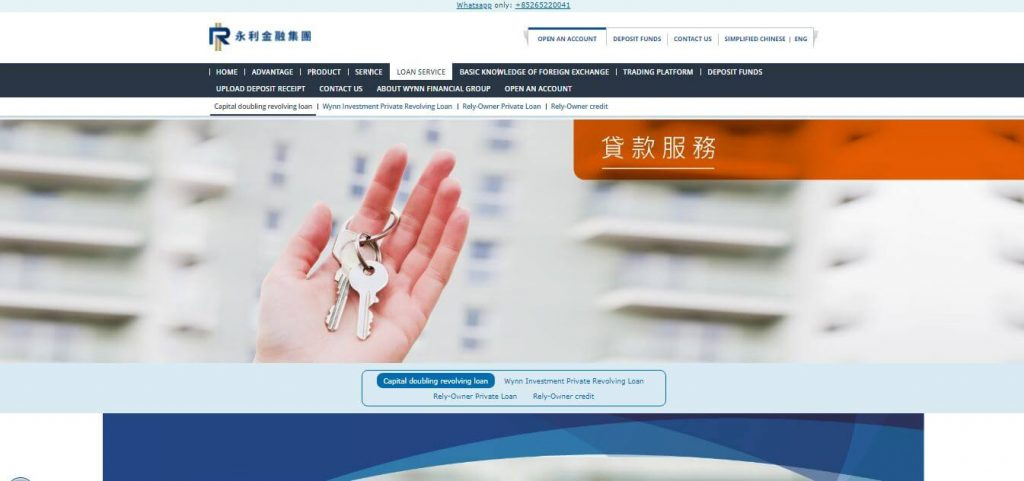 relygpchinese.com loans and other services