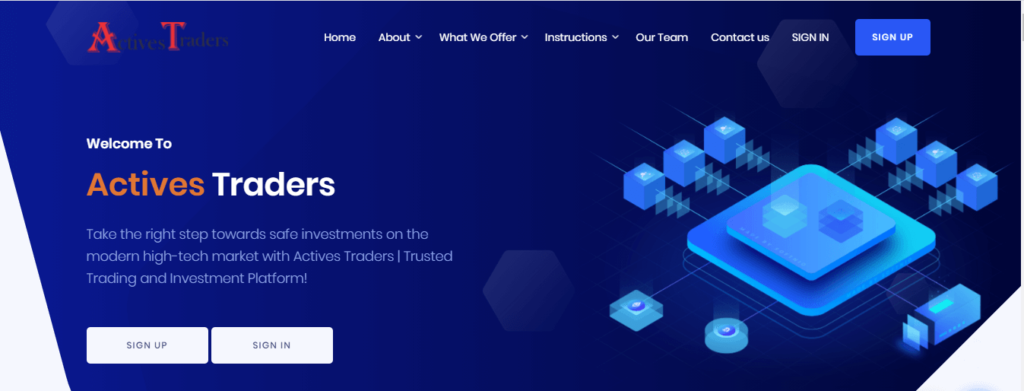 Обзор ActivesTraders, Компания ActivesTraders