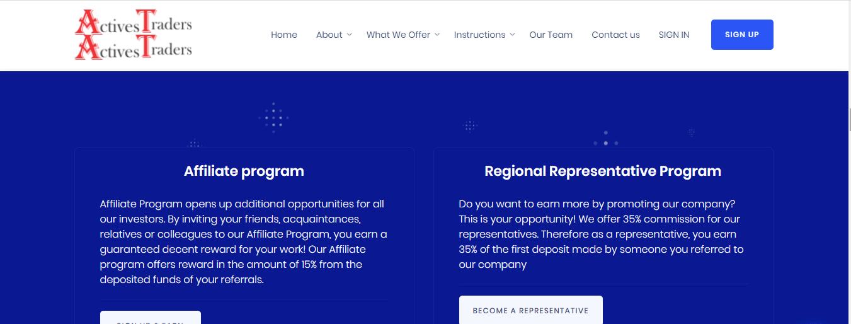Обзор ActivesTraders.com, Возможности ActivesTraders.com