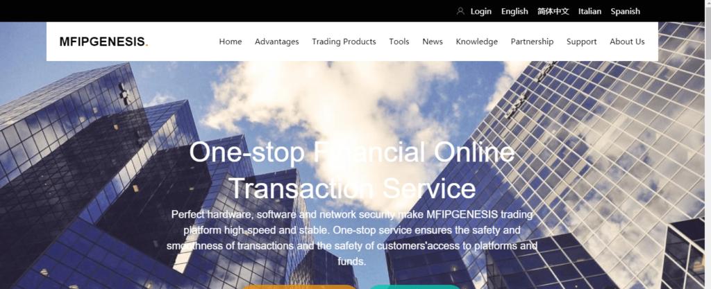 MFIP Genesis Review, MFIP Genesis Company